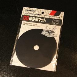 Podkładka filcowa CD TS-625