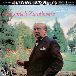Strauss: Also Sprach Zarathustra - Chicago Symphony Orchestra, Fritz Reiner, HQ 200G LIVING STEREO 2014