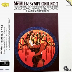 Mahler: Symphonie No. 3, 2LP BOX SET HQ 180g ANALOGHPONIC 2016